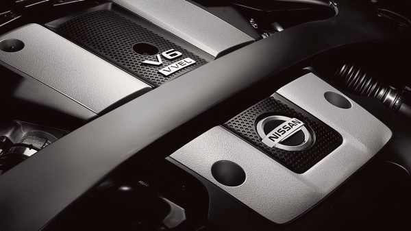 Gama comercială Nissan Nismo 14