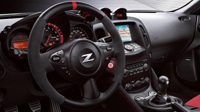 Gama comercială Nissan Nismo 17