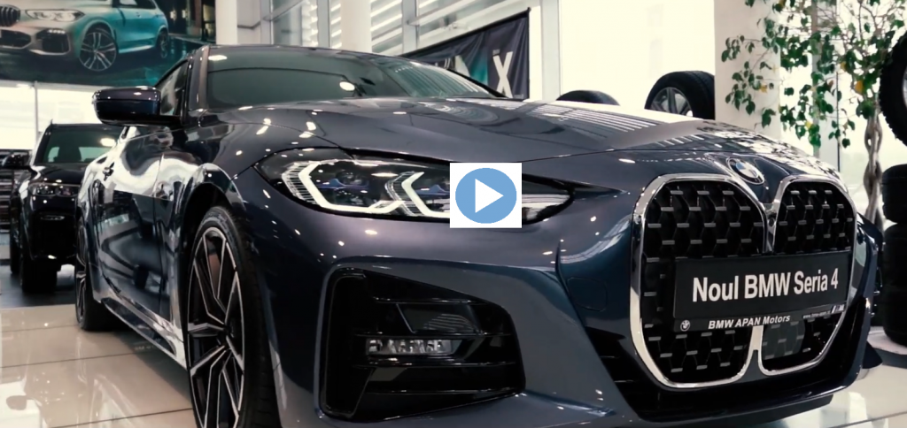 Tot ceea ce trebuie să știi despre Noul BMW Seria 4 1